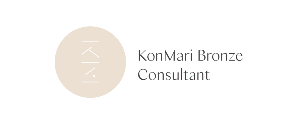 What Can a Certified KonMari Consultant Do for You